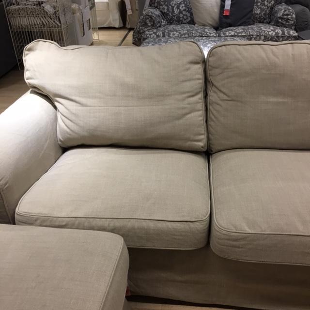 Ikea Ektorp sofa in Nordvalla dark beige.
